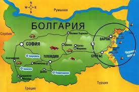 Отдых в Болгарии: советы